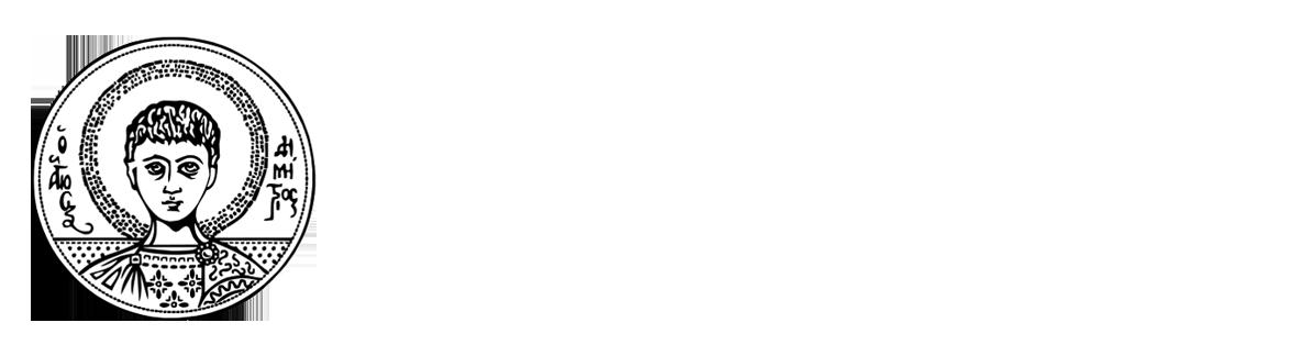 Τεστ Πατρότητας - ΚΡΑΤΙΚΟ ΕΡΓΑΣΤΗΡΙΟ